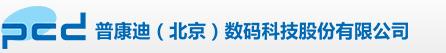 国内万博manbetxAPP安卓万博世界杯版app领域的专业厂商